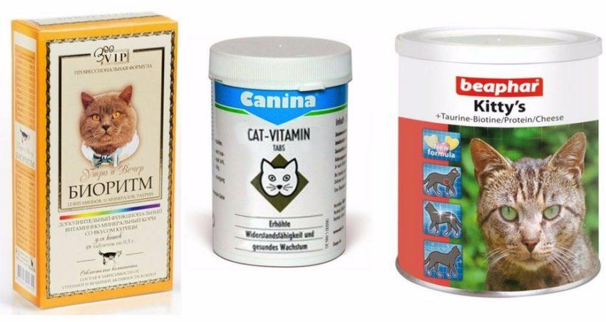 лечение авитаминоза