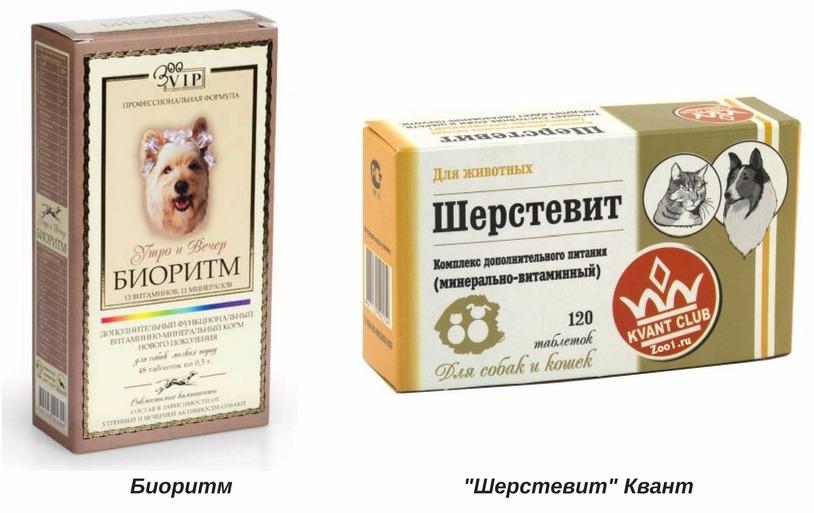 восполнение недостатка витамин у собак