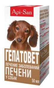 гепатопротекторы для собак