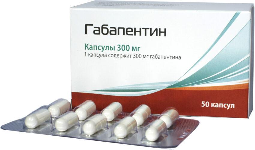 Габапентин применение для обезболивания у собак