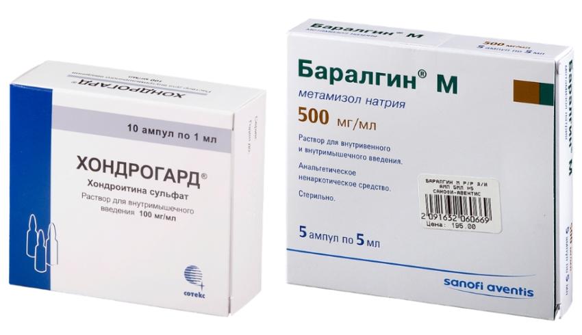 препараты для лечения артроза у собак