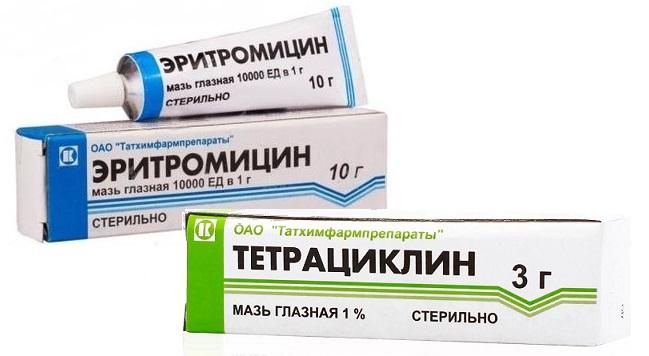 Эритромициновая и тетрациклиновая мази