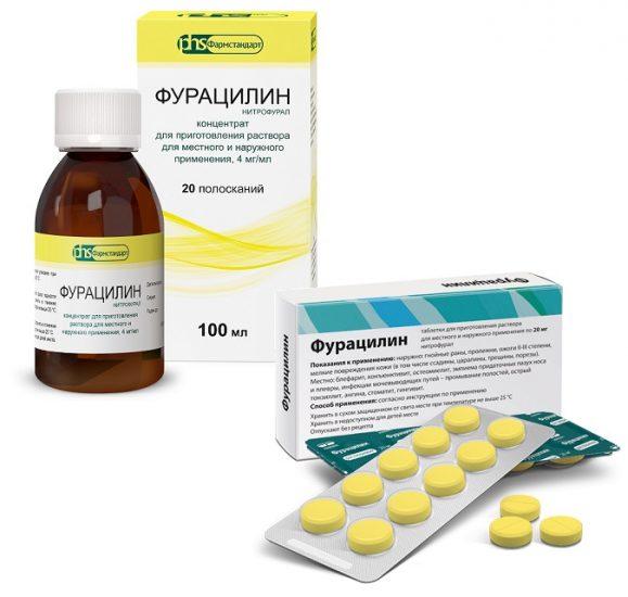 Фурацилин флакон и таблетки